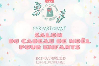 Salon du cadeau de Noël pour enfants